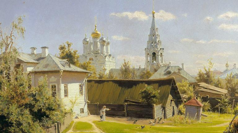 Московский дворик: нулевые